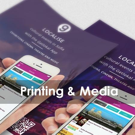 Media & Print